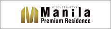 Manila Premium Residence